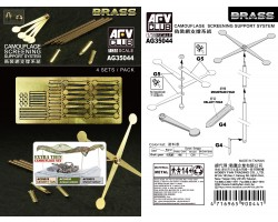 Accessories Afv Club for tanks 1-35 scale AG3544
