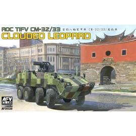 Plastic kits tanks AF35320