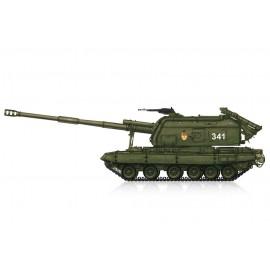 Plastic kit tanks HB82927