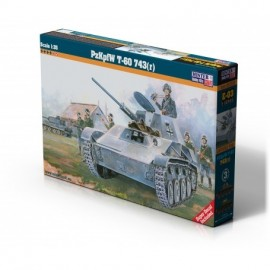 Plastic kit tanks E003