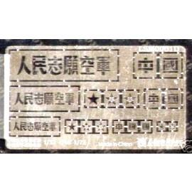 Accessories LSM001D