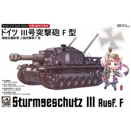 Plastic kit tanks AFWQT004