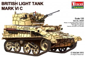 Plastic kit tanks VM56009