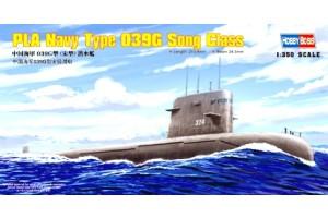 Plastic kit ships HB83502