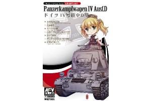 Plastic kit tanks AFWQT001