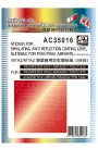 Afv Club tank accessories AC35016