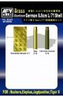 Plastic kits accessories AF35098