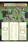Accessories Afv Club for tanks 1-35 scale TW60019